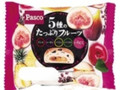 Pasco 5種のたっぷりフルーツ リンゴ、レーズン、パイン、パパイヤ、いちじく 袋1個