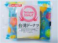 ヤマザキ 台湾ドーナツ 袋1個