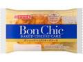 ヤマザキ ボンシックベイクドチーズケーキ 袋1個
