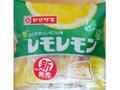 ヤマザキ レモレモン 袋1個