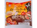 ヤマザキ 白いパンケーキ マロン 袋1個