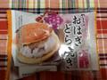 ヤマザキ おはぎどら焼き 北海道産小豆のつぶあん 袋1個
