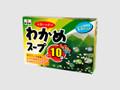 ヤマキ わかめスープ 箱5.1g×10