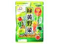 大森屋 緑黄色野菜ふりかけ 袋45g