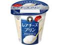 雪印メグミルク CREAM SWEETS レアチーズプリン カップ110g