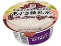 セブンプレミアム あずき練乳氷 カップ160ml