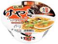ファミリーマート けやき 札幌味噌拉麺