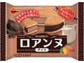 ブルボン ロアンヌイス チョコレート 袋45ml