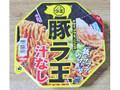 日清食品 豚ラ王 汁なし カップ135g