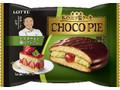 ロッテ チョコパイ ピスタチオと苺のフレジェ 袋1個