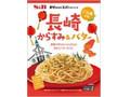 S&B まぜるだけのスパゲッティソース ご当地の味 長崎からすみ&バター 袋42.8g
