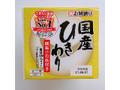 丸美屋 お城納豆 国産ひきわり 減塩のたれ パック30g×3