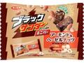 有楽製菓 ブラックサンダーミニバー アーモンド&ヘーゼルナッツ 袋143g