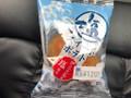 米屋 塩スイートポテト 1個
