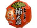 あわしま堂 柿大福 1個