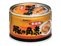 極洋 豚の角煮 東坡肉 缶160g