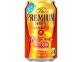 サントリー ザ・プレミアム・モルツ 〈香る〉エール 秋の芳醇 缶350ml