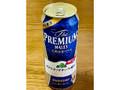 サントリー ザ・プレミアム・モルツ ダイヤモンドホップの恵み 缶500ml