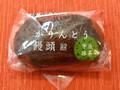 シャトレーゼ かりんとう饅頭 宇治抹茶 1個
