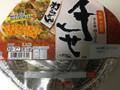 日清 千とせ 肉うどん カップ261g