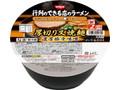 日清食品チルド レンジカップ 行列のできる店のラーメン 厚切り叉焼麺 濃厚豚骨味噌 カップ195g