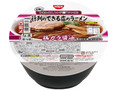 日清食品チルド レンジカップ 行列のできる店のラーメン 厚切り叉焼麺 鶏ガラ醤油 カップ180g