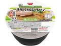 日清食品チルド レンジカップ 行列のできる店のラーメン 厚切り叉焼麺 鶏だし塩 カップ173g