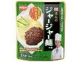 日清 陳さんのジャージャー麺の素 2人前 袋140g