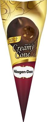 セブンイレブン ハーゲンダッツ クリーミーコーン チョコレートマカデミア