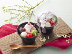 【春パフェ♪】セブン「桜モンブランと宇治抹茶の和ぱふぇ」ほぼ全国で新発売!