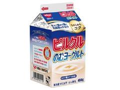 【史上最高峰のコク】日清ヨーク「ピルクルのむヨーグルト」は今までにない味わい!