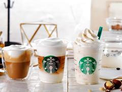 白いコーヒーって!?スタバから真っ白なコーヒーフラペが新発売