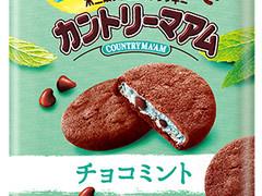 不二家から「夏のうすやきカントリーマアム」2品!すっきりとした「チョコミント」など♪
