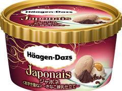 セブン限定!「ハーゲンダッツ ジャポネ」の新作はあずき×きなこ×練乳
