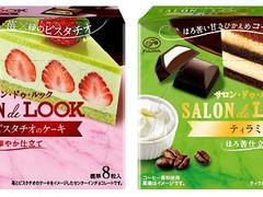 苺とピスタチオ♪大粒の本格デザート「サロン・ドゥ・ルック」から新作2品が登場!