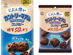 「Wチョコ味」で甘さ控えめ糖質オフ♪「じぶん想いカントリーマアムクリスピー」