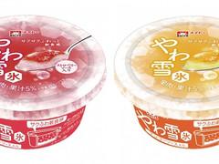 サクふわな新食感「やわ雪氷」をカスタムして食べよう♪「ストロベリー」「マンゴー」
