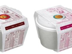 日清食品「All-in NOODLES(オール イン ヌードル)」新発売!栄養摂取とおいしさを同時に叶える♪