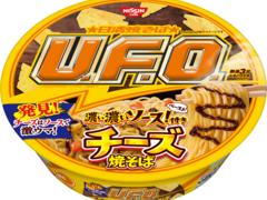 日清「U.F.O. チーズ焼そば」新発売!濃厚チーズと濃いソースの濃い濃いテイスト♪