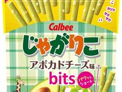 カルビー「じゃがりこ アボカドチーズ味bits」新発売!まろやかなアボカドとコクのあるチーズ♪
