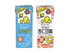 キッコーマン「豆乳飲料 ソーダ&杏仁豆腐」新発売!シャリシャリ&プルプル食感も楽しめる♪