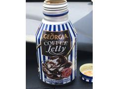 ゼリー ジョージア コーヒー
