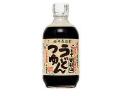 桜井花筵堂 これぞ東村山うどんつゆ 瓶400ml