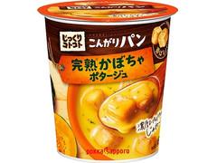 ポッカサッポロ じっくりコトコト こんがりパン 完熟かぼちゃポタージュ