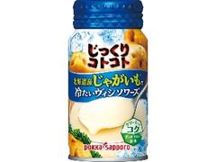 ポッカサッポロ じっくりコトコト 北海道産じゃがいもの冷たいヴィシソワーズ 缶170g