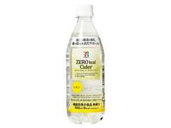 セブンプレミアム ゼロキロカロリーサイダー レモン ペット500ml