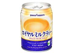 ポッカサッポロ ロイヤルミルクティー 缶250g