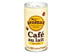 ポッカサッポロ アロマックス カフェオレ 缶190g