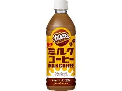 ポッカサッポロ がぶ飲み ミルクコーヒー ペット500ml