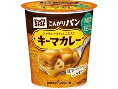 ポッカサッポロ じっくりコトコト こんがりパン キーマカレー カップ28.7g